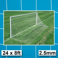Harrod 2.5mm Straightback Football Goal Nets- Goals without net supports (24 x 8ft / 7.32 x 2.44m) FBL008 (Pair)