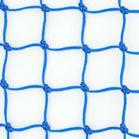 Harrod Quality Blue Hockey Nets for Integral Weighted Goals (3mm) (HOC156)