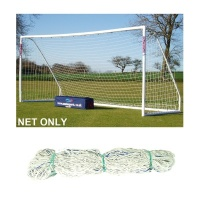 Samba Spare Goal Net For BS Match Goal (16 x 7ft / 4.88 x 2.13m)