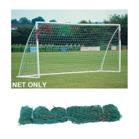 Samba Spare Goal Net For Locking Corners Goal (12 x 6ft / 3.66 x 1.83m)
