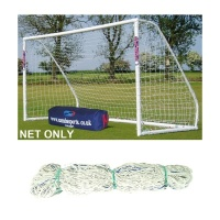 Samba Spare Goal Net For BS Match Goal (12 x 6ft / 3.66 x 1.83m)